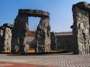 Paju City Stonehenge (South Korea). Image Credit; Sonja J.Freeman